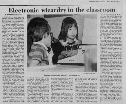 1981 article screen